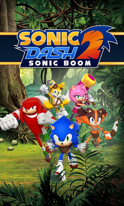 sonic dash 2 sonic boom (1)