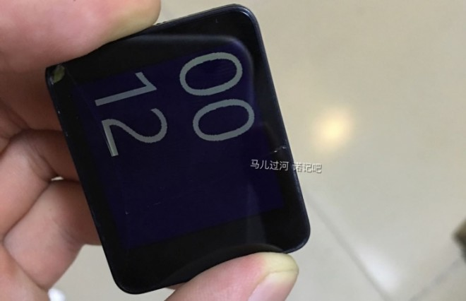 Nokia-Smart-watch_leiphone010402