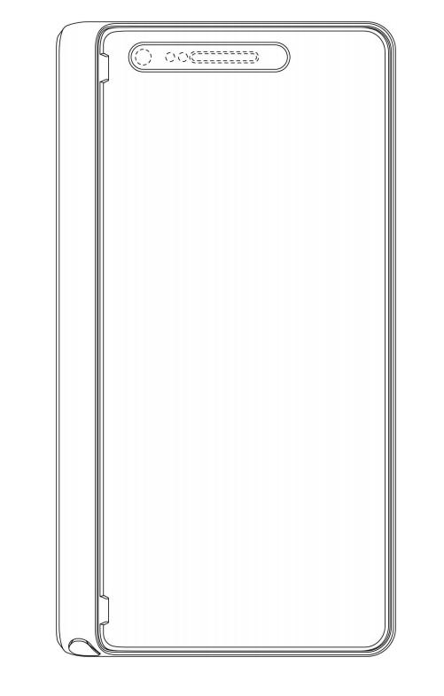 galaxy-note-add-on-patent-4