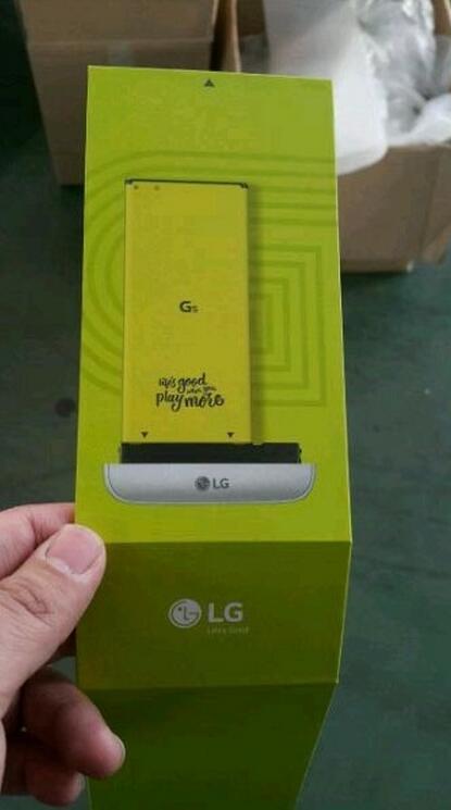 lg-g5-batterie-amoviblejpg