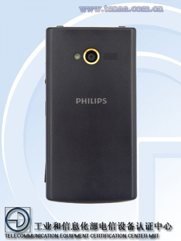 philips v800 tenaa 2