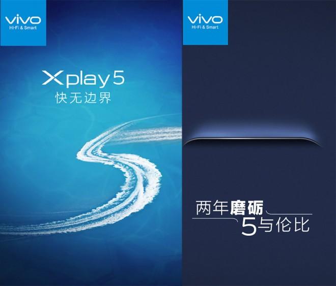 vivoxplay5