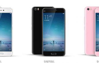xiaomi-mi-51-1000x346-346x220.jpg