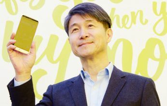 LG-CEO-Cho-Ju-no-346x220.jpg