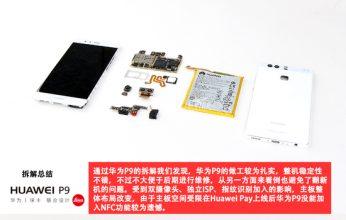 Huawei-P9-teardown_20-346x220.jpg