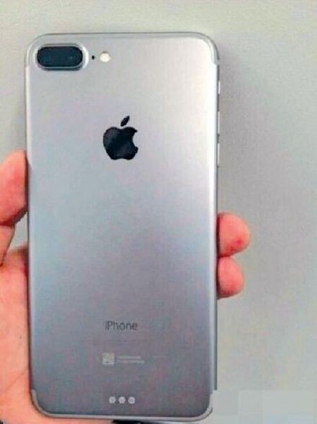 iphone-7-plus-rumor