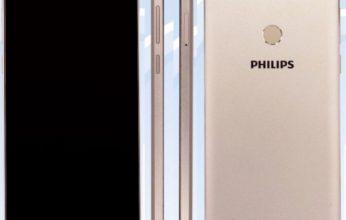 philips-s653h-346x220.jpg