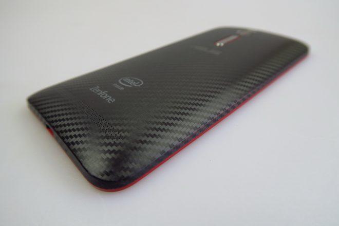ASUS-ZenFone-2-Deluxe-Special-Edition_082