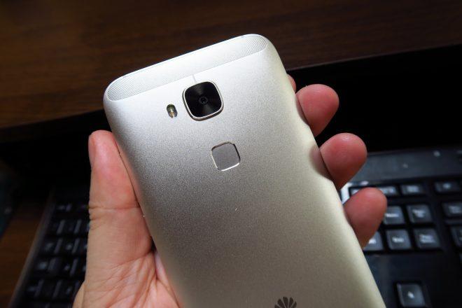 Huawei-G8_012