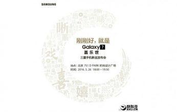 Samsung-Galaxy-C5-1-346x220.jpg