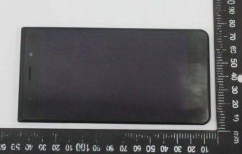 bladea511-346x220.jpg