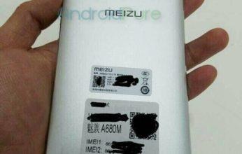 meizu-m1e-1-346x220.jpg