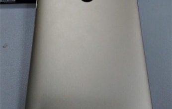 Huawei-Mate-9-1-346x220.jpg