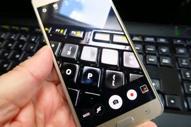 Samsung-Galaxy-J5-(2016)_044