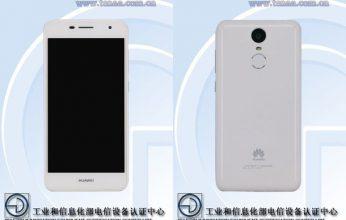 huawei-phone-346x220.jpg