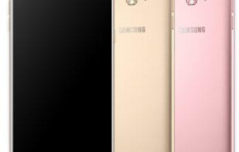 Samsung-Galaxy-C9-PRO-1-346x220.jpg