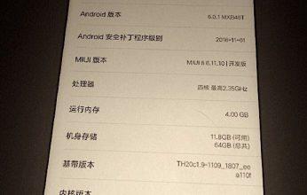 Xiaomi-Mi-Mix-Nano-1-346x220.jpg