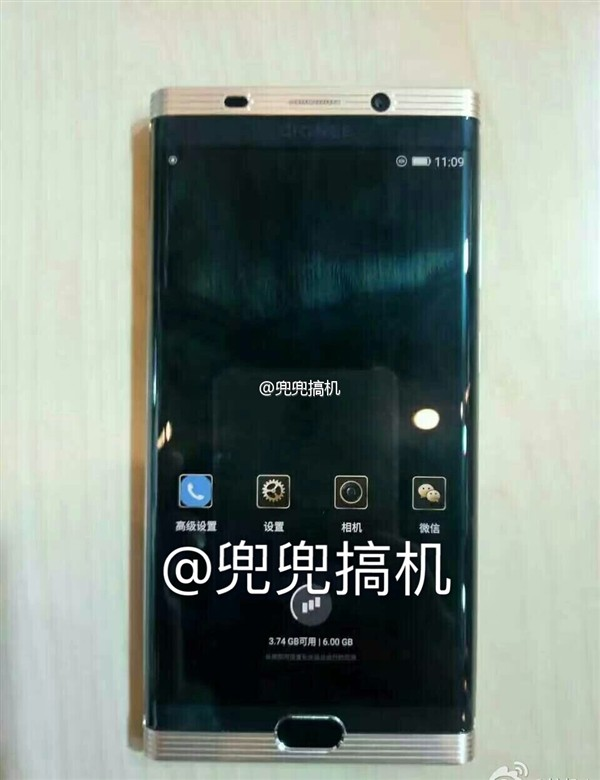 gionee-dual-curved-phone-dual-cameras