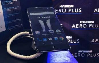 Hyundai-Aero-Plus-346x220.png