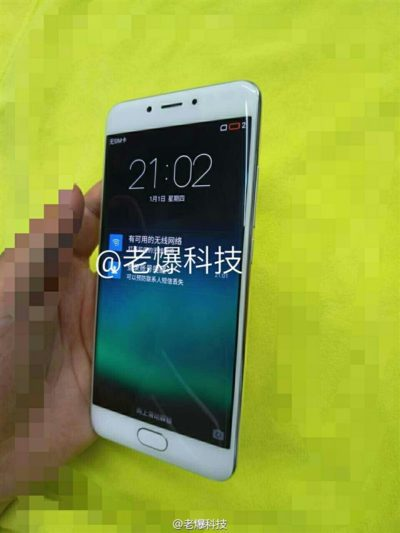 meizu-four-leak_3-400x533