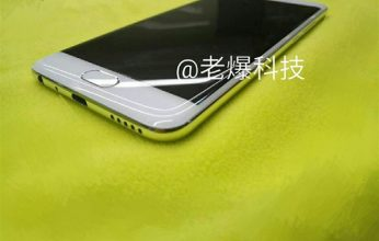 Meizu-Four-leak_6-346x220.jpg