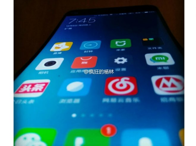 xiaomi-smartphone-with-curved-display