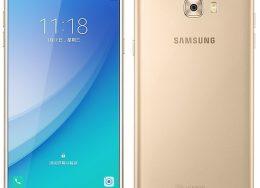 Samsung-Galaxy-C7-Pro--260x188.jpg