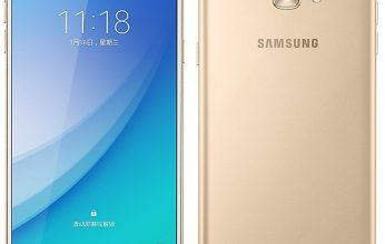 Samsung-Galaxy-C7-Pro--346x220.jpg
