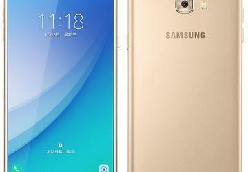 Samsung-Galaxy-C7-Pro--360x250.jpg