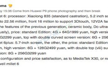 Xiaomi-Mi-6-Specifications-346x220.jpg