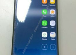 Samsung-Galaxy-S8-On-Screen-Buttons1-303x540-260x188.jpg