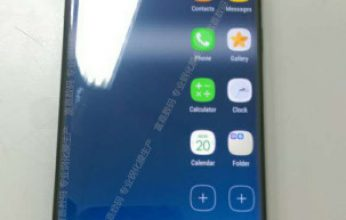Samsung-Galaxy-S8-On-Screen-Buttons1-303x540-346x220.jpg