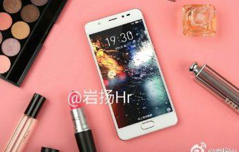 meizu-phone-346x220.jpg