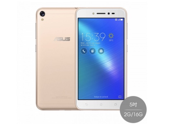 asus zenfone live selfie oriented phone debuts in taiwan priced at 164. Black Bedroom Furniture Sets. Home Design Ideas