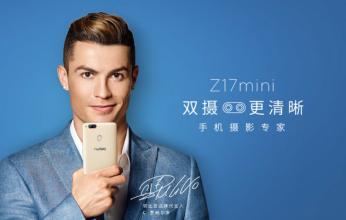 Nubia-Z17-Mini-China-1-346x220.png
