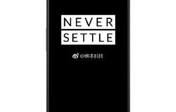 OnePlus-5-Render-e1494821460831-346x220.jpg