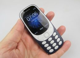 Nokia-3310-2017_066-260x188.jpg