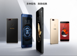 Nubia-Z17-colors-and-design-1024x640-640x400-260x188.png