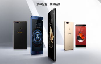 Nubia-Z17-colors-and-design-1024x640-640x400-346x220.png
