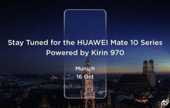 Huawei-Mate-10-Kirin-970-2-346x220.jpg