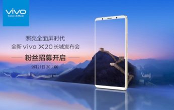 Vivo-X20-Official-launch-346x220.jpg