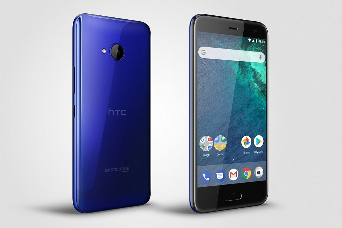 Htc U11 Android 8.1
